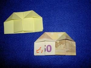 Haus Geldschein Falten Und Basteln Haus Geld Falten